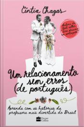 Um Relacionamento Sem Erros (de Português)