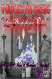 O Oráculo Das Poesias: Livro Bradockiano Perdido