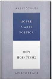 Sobre a Arte Poética