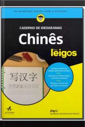 Chinês Para Leigos - Caderno de Ideogramas
